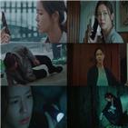 경수진,김진우,서경,수사,트레인