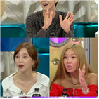 아유미,제시,라스,토크,남윤수,광희