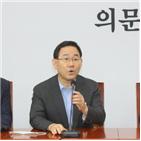 박지원,후보자,북한,확인,의원