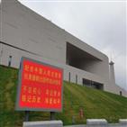 중국,한국전쟁,행사,미국,항미원조,북한,기념관,참전