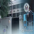 중국,미국,공세,정책,해커,환구시보