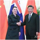 홍콩,중국,미국,중단,범죄인,호주,조약,뉴질랜드