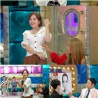 아유미,활동,한국,일본,슈가