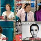 아유미,삭발,일본,한국,활동