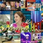 예능,입담,제시,광희,남윤수,웃음,아유미,필터,라디오스타,토크