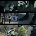 악의,윤희석,캐릭터,모습
