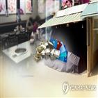 소비,온누리상품권,지역사,관광,농수산물,쿠폰,숙박