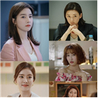 연애,김소은,여자,캐릭터