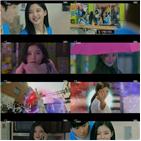 연기,김유정,샛별,액션,대현