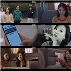 유인호,독고선,십시일반,김시은,유빛나,모습