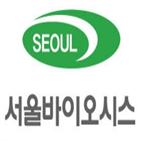 대비,증가,서울바이오시스,매출,전분기,기록