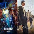 영화,개봉,감독,관객,극장가,반도,강철비2,액션,배우,예정