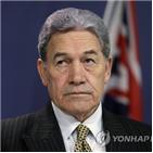 뉴질랜드,혐의,한국,범죄