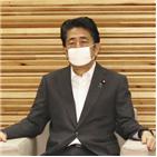 정부,확산,긴급사태,코로나19,요청,선언,감염,지사,음식점,일본
