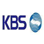 KBS,수신료,시청자,부산,방송,상황,인상,지역,재난방송,재난