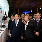 베트남,한국,정부,데이터,4차산업혁명,기술,디지털,빅데이터,분야,중국