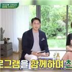 안현모,유랑마켓,한석준,프로그램