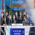 상장,SK바이오팜,주가,보유,영향,기관투자자