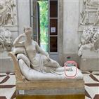 작품,박물관,보르,나폴레옹