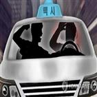 택시,시비
