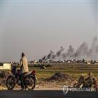시리아,터키,북동부,폭발해,어린이