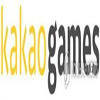 카카오게임즈,게임,공모,증권신고서