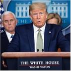 미국,매각,트럼프,대통령