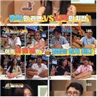 김종국,오배송,정답,배송,문제,라면,전현무,송가인