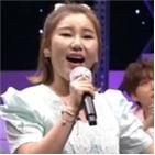 김종국,배송,오늘,송가인,노래