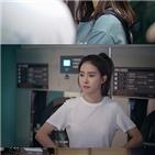김소은,연애,사랑,현실,청춘