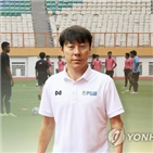 훈련,감독,인도네시아,축구협회,선수,대표팀