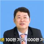 전형진,김학렬,입지,경우,아파트,서울,입주,얘기,문제,지금