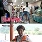 언니,정유인,박세리,곽민정,이재영,이다영,멤버,남현희