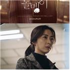 돌멩이,영화,송윤아