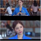 송진아,김규선,김관장