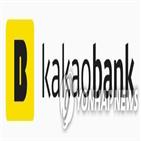 카카오뱅크,대출,기준,상반기,부문,증가