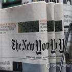 중국,기자,미국,홍콩,비자,추방