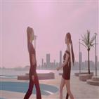 뮤직비디오,슬기,아이린,경기관광공사,경기도,돌투어2