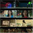 샛별,김유정,아빠,대현,액션