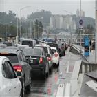 통제,서울,차량,오전,구간,지각,통행