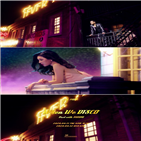 뮤직비디오,박진영,선미,티저,디스코,신곡,노래