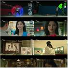 샛별,김유정,액션,아빠,대현