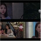 십시일반,김시은,지설영,김혜준,유빛나가