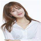 신아영,SBS,프로그램,캐스터