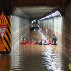 침수,지하차도,재난,지자체,매뉴얼,대책,사고,폭우,부산