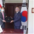 코스타리카,한국,정부,현지,코로나19