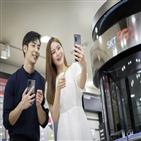 고객,게임,삼성전자,갤럭시노트20,클라우드,서비스,제공,혜택,엑스박스