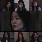 빛나,김혜준,십시일반,유인호,활약