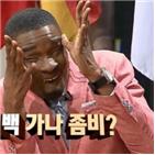 오취리,학생,한국,교육