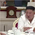 은파군,위원장,국무위원장,지시,김정은,수재민,살림집,피해복구